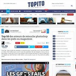 Top 50 des erreurs de retouche photoshop dans les pubs ou magazines