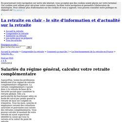 Epargne retraite complémentaire Agirc Arrco - La retraite en clair