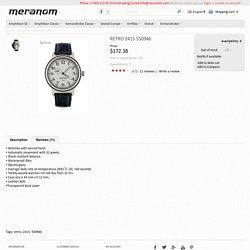 Retro 2415 550946 Meranom.com