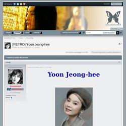 [RETRO] Yoon Jeong-hee - AsianWorld Forum