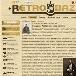 Портал коллекционеров и любителей старины