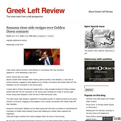 Greek Left Review