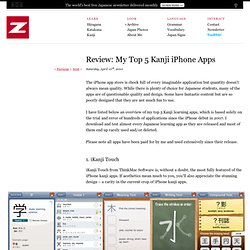 Review: My Top 5 Kanji iPhone Apps