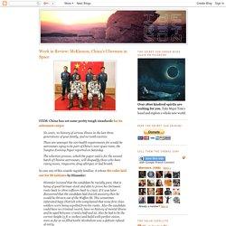 The Secret Sun: Week in Review: McKinnon, China's Ubermen in Space