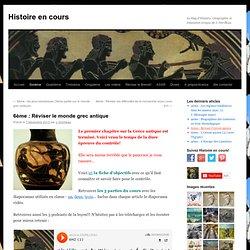 6ème : Réviser le monde grec antique