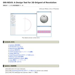 ORI-REVO: A Design Tool for 3D Origami of Revolution