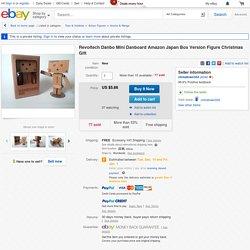 Revoltech Danbo Mini Danboard Amazon Japan Box Version Figure Christmas Gift