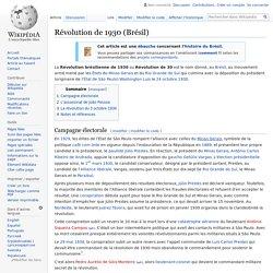 Révolution de 1930 (Brésil)