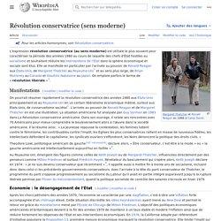 Révolution conservatrice (sens moderne)