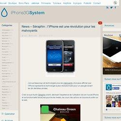 News – Séraphin : l'iPhone est une révolution pour les malvoyants