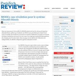 MOOCs: une révolution pour le système éducatif chinois