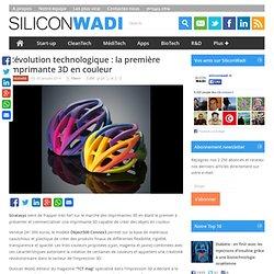 Révolution technologique : la première imprimante 3D en couleur