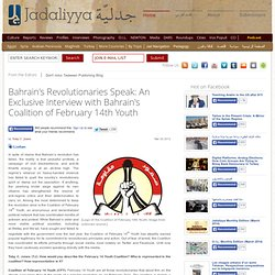 Bahrain's Revolutionaries Speak: An Exclusive Interview with Bahrain's Coalition of February 14th Youth