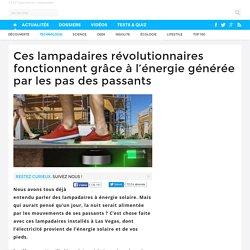 Ces lampadaires révolutionnaires fonctionnent grâce à l'énergie générée par les pas des passants - 15/11/16