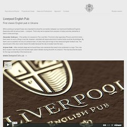 Reynolds and Reyner — Liverpool English Pub