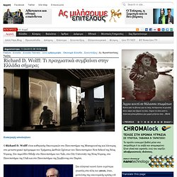 Richard D. Wolff: Τι πραγματικά συμβαίνει στην Ελλάδα σήμερα;