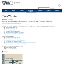 Richard J. Smith's Yijing Website : Rice Unversity
