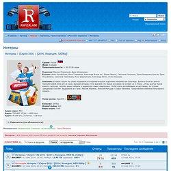 Riper.AM - Скачать торрент с Торрент трекер.Фильмы, сериалы, музыка, игры , софт, книги все новинки только для вас