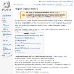 Risques organisationnels