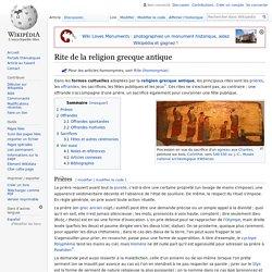 religion grecque antique (culte)