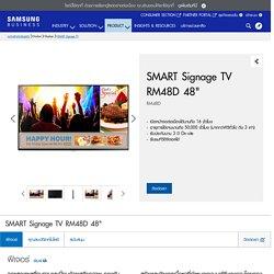 """อย่างเจ๋ง!! SMART Signage TV RM48D 48"""""""