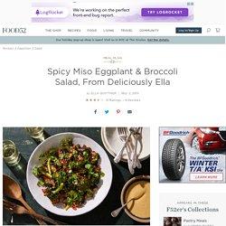 Best Vegan Roasted Broccoli and Eggplant Salad