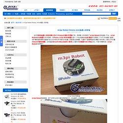 m3pi Robot Pololu mini机器人初体验_前沿科技_哈尔滨奥松机器人科技有限公司-奥松机器人基地-RobotBase - Powered by RobotBase