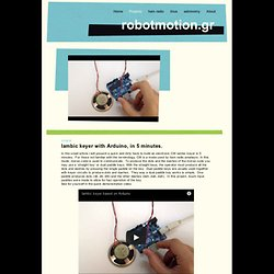robotmotion.gr