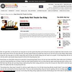 Rượu Rocky Hình Thuyền Con Rồng ⋆ Đồ uống ngoại nhập cao cấp