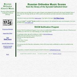 ROCM Music Scores (English)