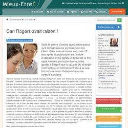 Carl Rogers avait raison ! - Dumont Benoît