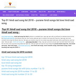 Top 91 Best most romantic love Songs List for girlfriend wife Bollywood lyrics old purane latest new sad in Hindi language free - news baki