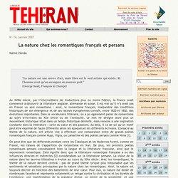 La nature chez les romantiques français et persans