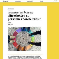 Roseaux — Comment être un·e bon·ne allié·e hétéro des personnes non hétéros?