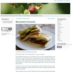 Rosemary Focaccia | Food Republik