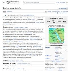 Royaume de Koush