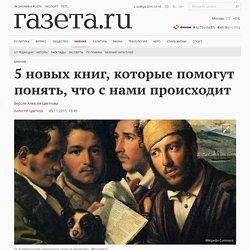 Версия Алексея Цветкова - Газета.Ru