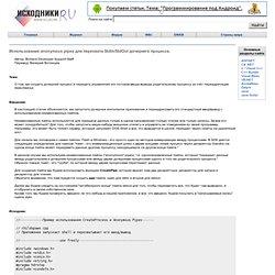 Исходники.RU - Информационный сервер для программистов: исходники со всего света.
