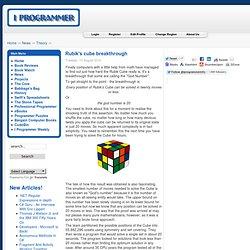 Rubik's cube breakthrough