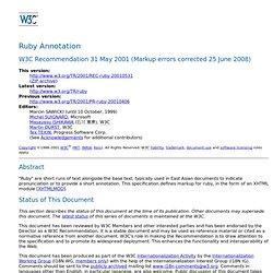 Ruby : recommandations du W3C pour l'écriture du japonais