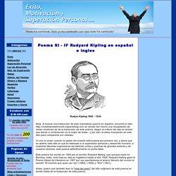 Poema SI - IF Rudyard Kipling en español e ingles
