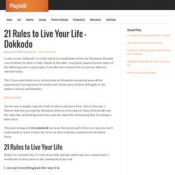 21 Rules to Live Your Life – Dokkodo