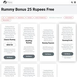 Rummy Bonus 25 Rupees Free