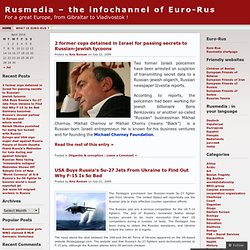 Rusmedia – the infochannel of Euro-Rus