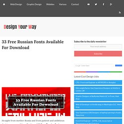 33 Free Russian Fonts Available For Download
