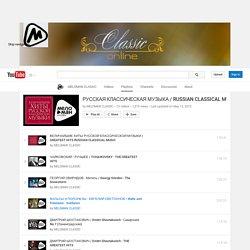 РУССКАЯ КЛАССИЧЕСКАЯ МУЗЫКА / RUSSIAN CLASSICAL MUSIC