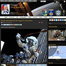 Russian Spacewalk (EVA-39). August 18, 2014 (photo)