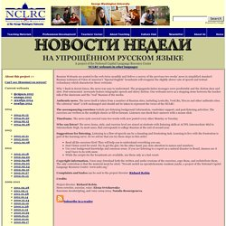 Russian Webcasts