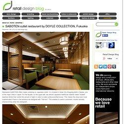 SABOTEN cutlet restaurant by DOYLE COLLECTION, Fukuoka