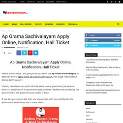 Ap Grama Sachivalayam Apply Online, Notification, Hall Ticket